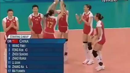 经典回顾!北京奥运会女排中国VS美国!和平大战!