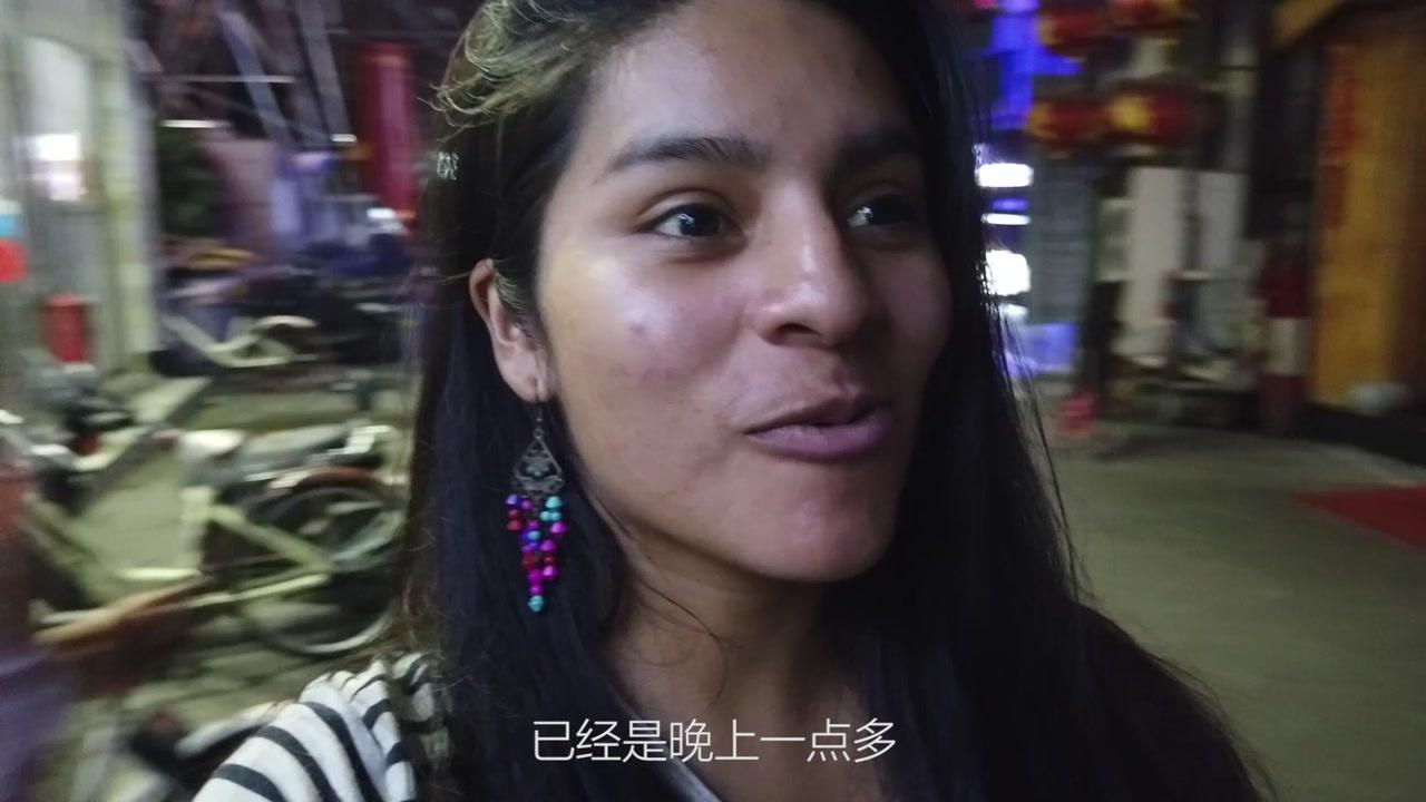 秘鲁老外亲身讲述在中国的经历,饭店24小时开门,很是羡慕