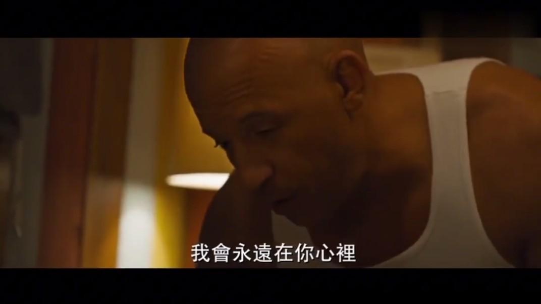 电影中文预告:速度与激情9