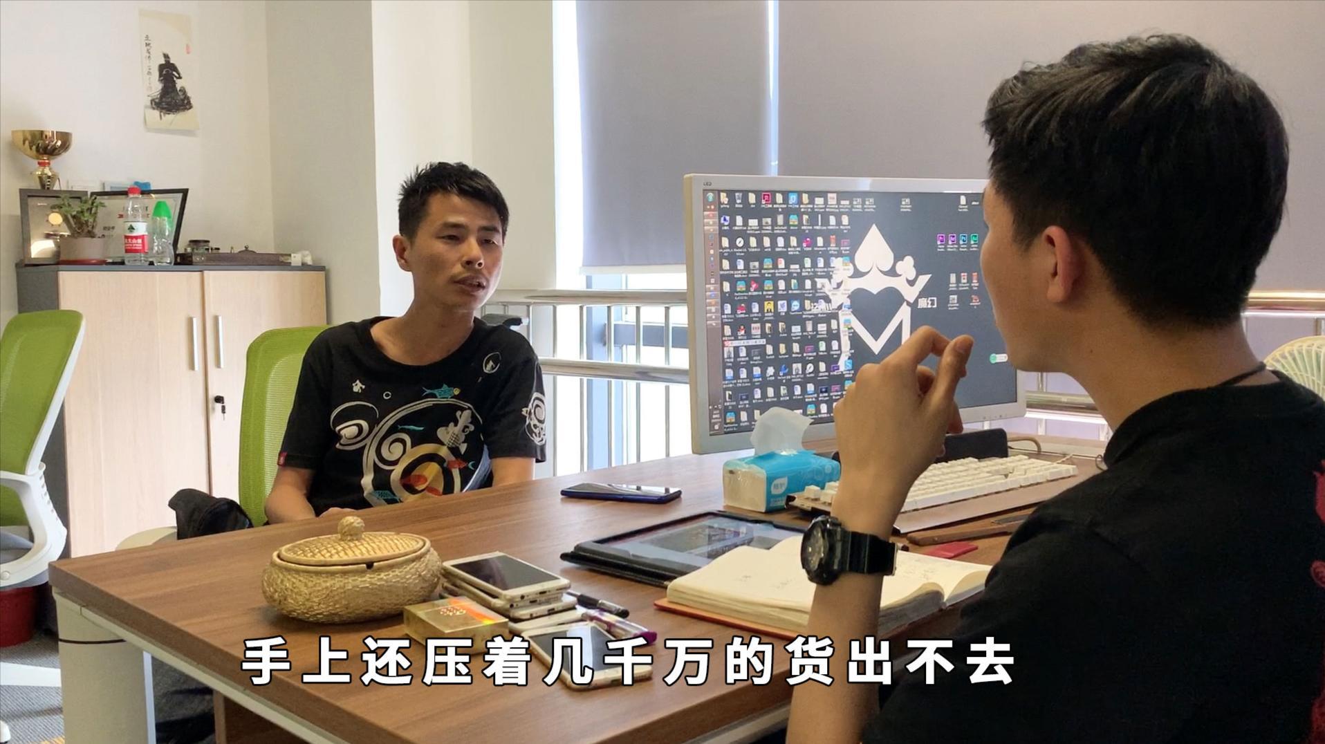 大龙招待80后浙江老板,百万资产线下转行短视频,能合作吗?