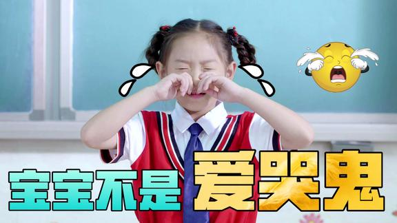 8岁小女孩第一次上台唱歌,老师大加赞赏她却伤心得哭了,这是怎么回事?