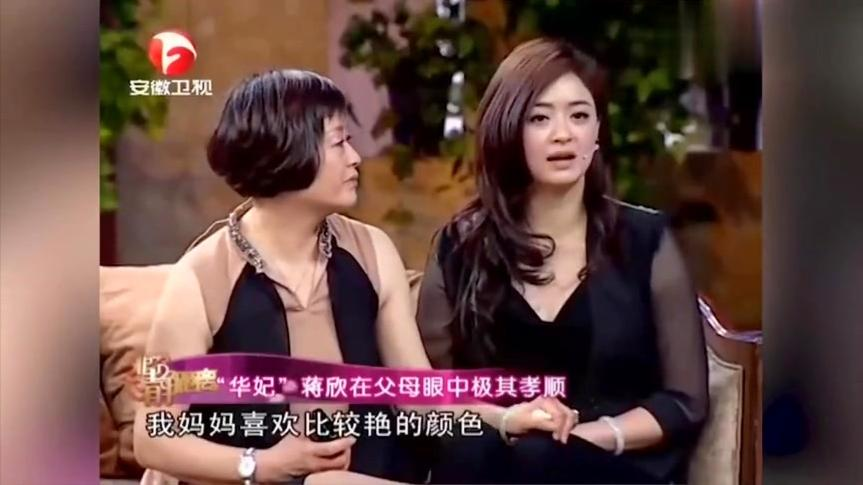 蒋欣与林志颖首拍感情戏,竟克服极大心理障碍,直言没恋爱经验!