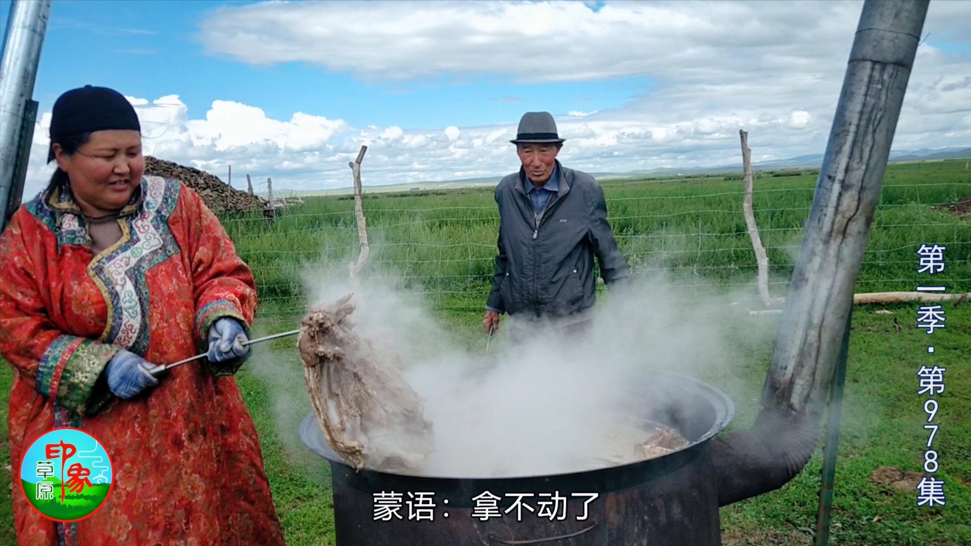 蒙古族73本命年过得隆重,10桌羊肉接待客人,这么豪橫?