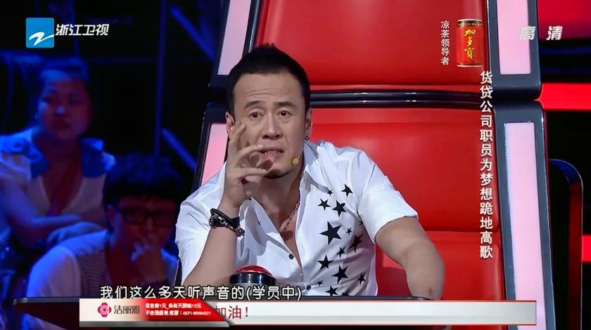 好声音:姑娘激情演唱《梦醒时分》,杨坤:这声音就是个奇葩!