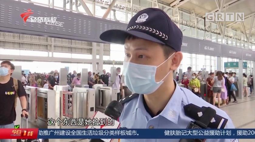 广州:女子捡到昂贵项链不愿归还,蛮横索要好处费?