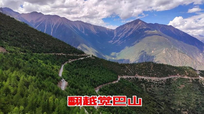 床车自驾进藏经澜沧江边如美镇,翻越3911米觉巴山垭口,陡峭险峻