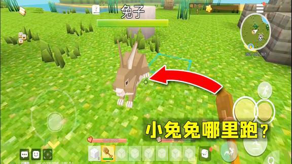 手工星球:试玩新款沙盒游戏,里面的小兔兔好可爱,我决定吃掉它