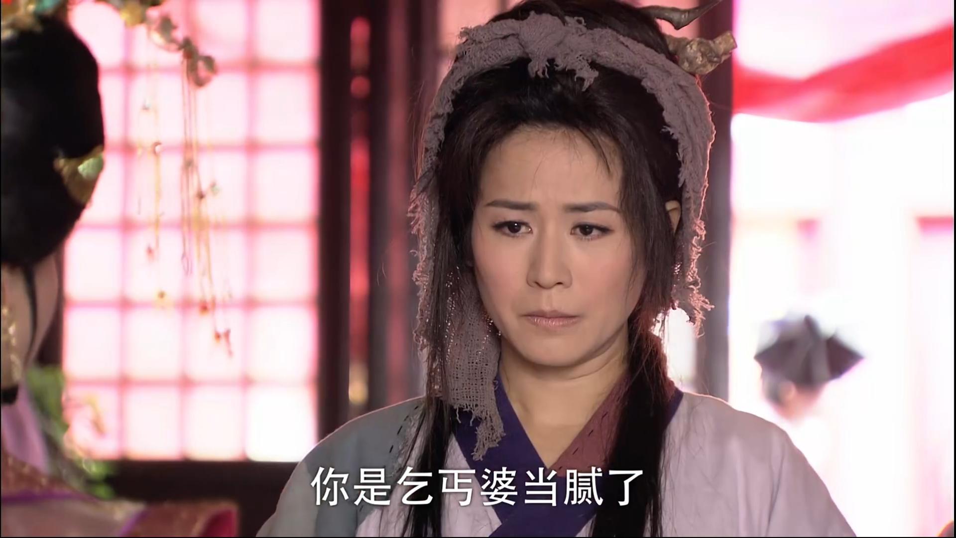 《薛平贵》王宝钏十八年后回相府,被羞辱,下秒薛平贵华丽出场