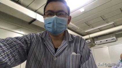 火神山新型冠状病毒肺炎患者讲述自己可能的感染经历