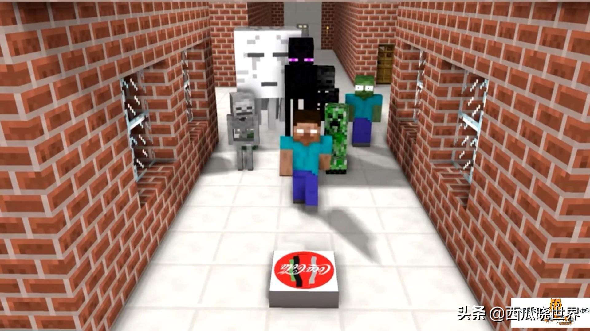 我的世界动画【怪物学院之来自可口可乐的礼物🎁】