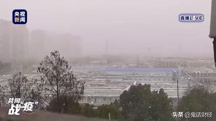 风雪中的火神山