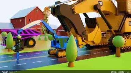儿童挖掘机工作视频表演 超级挖掘机和吊车水泥搅拌车建造喷泉
