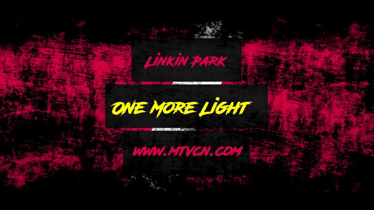 送大家一首MTV:Linkin Park《One More Light》一首震撼心灵的歌