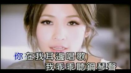 HoneyHoneyHone-萧亚轩
