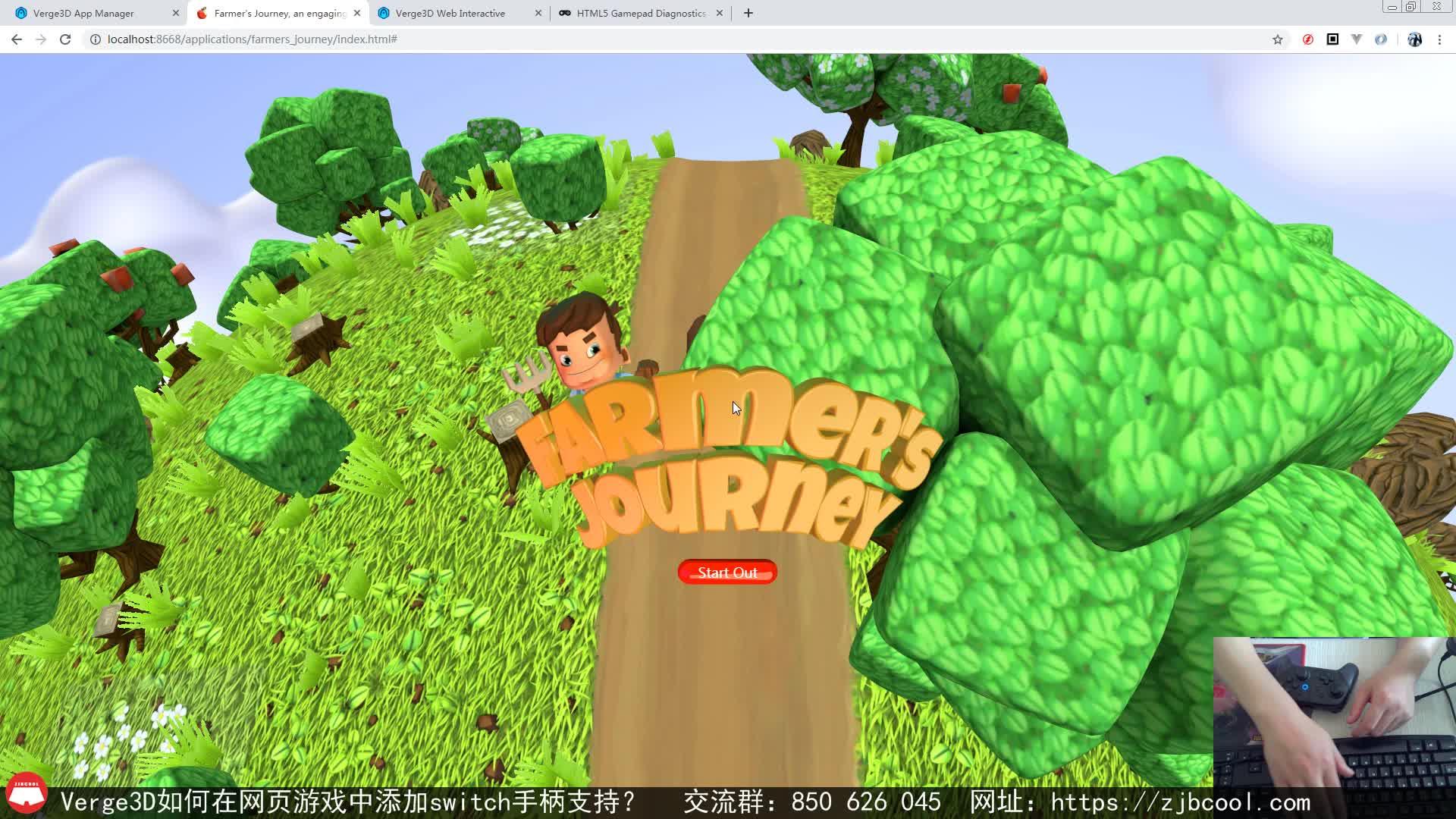 Verge3D如何在3D网页游戏中添加switch手柄支持?