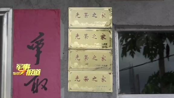 【军人的中秋节】新兵军营度佳节 部队就是我的家