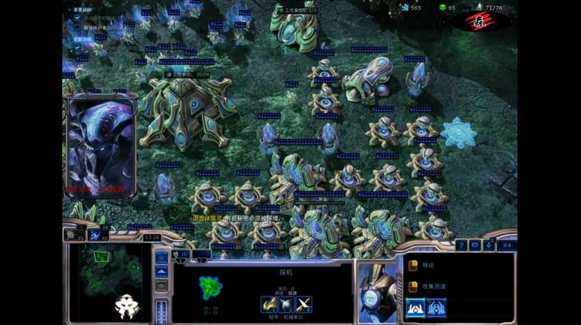 星际争霸:神族的地堡流是最为科学的,这次在家中布满地堡!