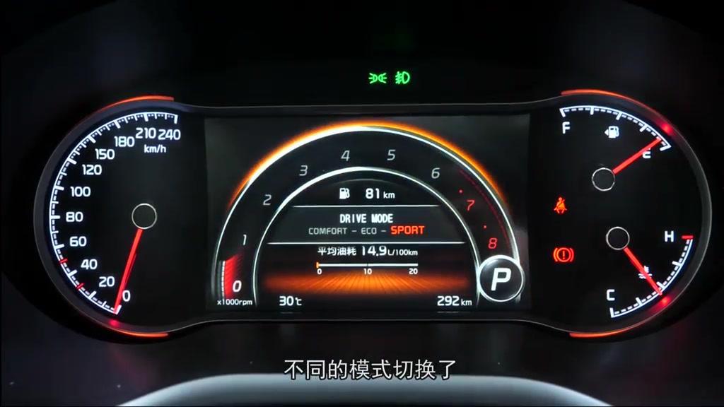 新智跑性价比为什么这么高,韩系车不赚钱吗