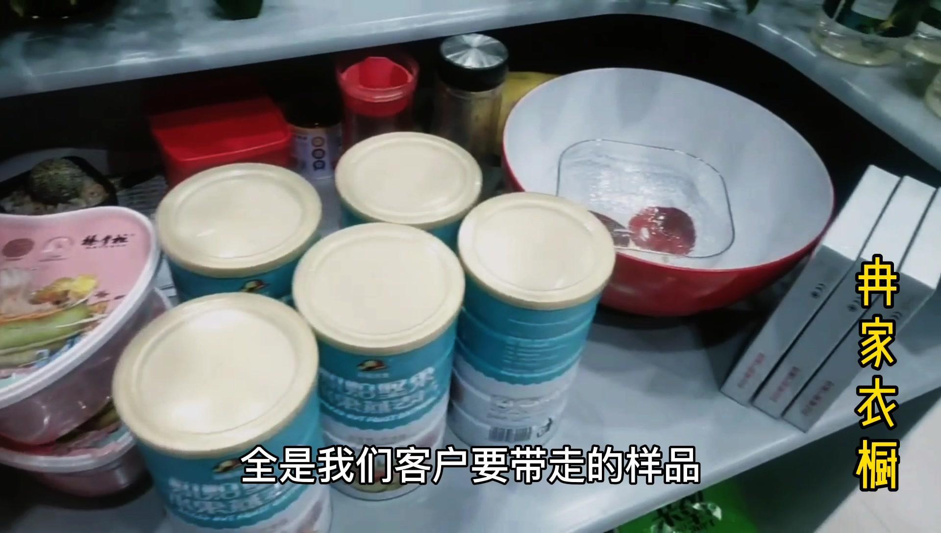 冉姐秒变吃货,去拿奶茶样品,看看东瓜视频工厂的供货链多牛掰!