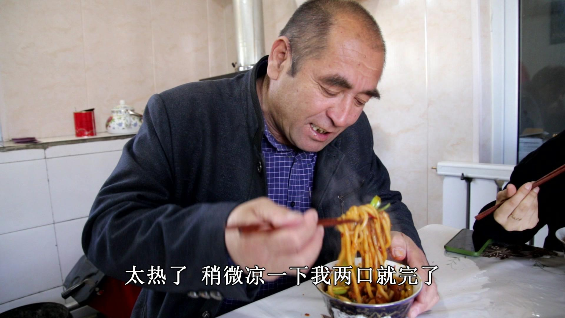新疆老爸和丫头比赛吃米粉,辣的直冒汗仍然停不下嘴,看着都过瘾