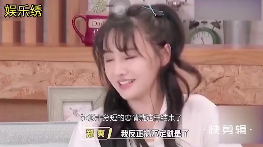 胡彦斌三次发文回怼郑爽:说话动脑子,还称不是第一次网爆!