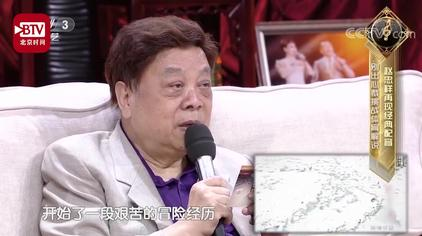90秒回顾赵忠祥主持过的经典节目