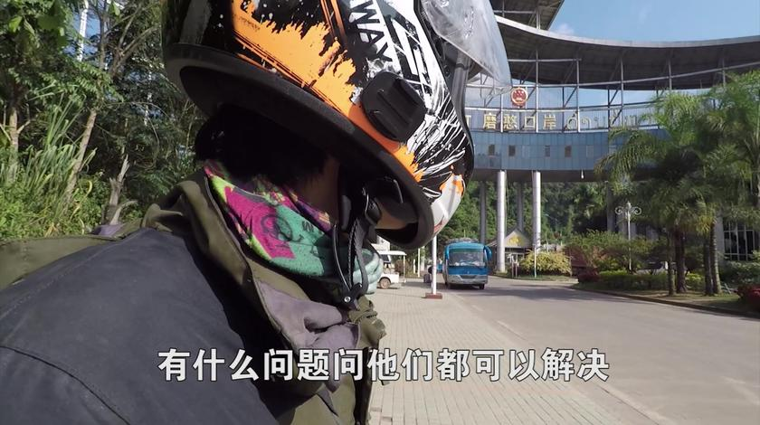 这是中国唯一的边境口岸,只需签证就可以自驾出国,最友好的邻居