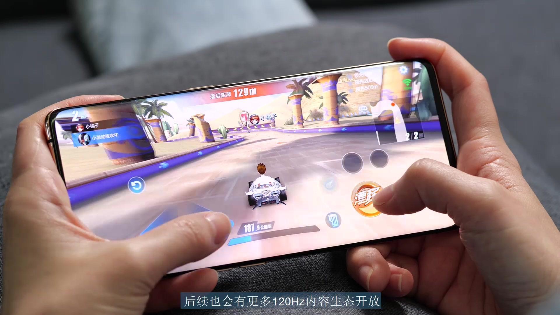 OPPO Find X2 Pro屏幕体验:这就是今年最好的国产手机屏幕?