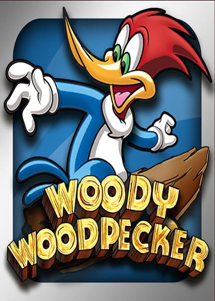啄木鸟伍迪和他的朋友们