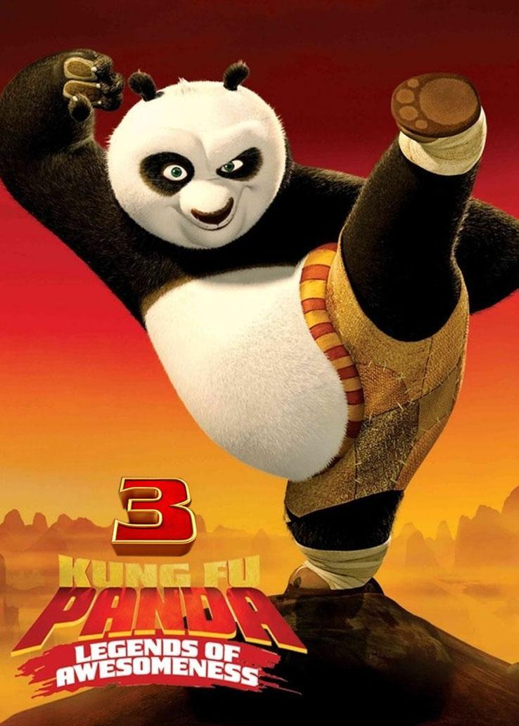 功夫熊猫:盖世传奇第三季