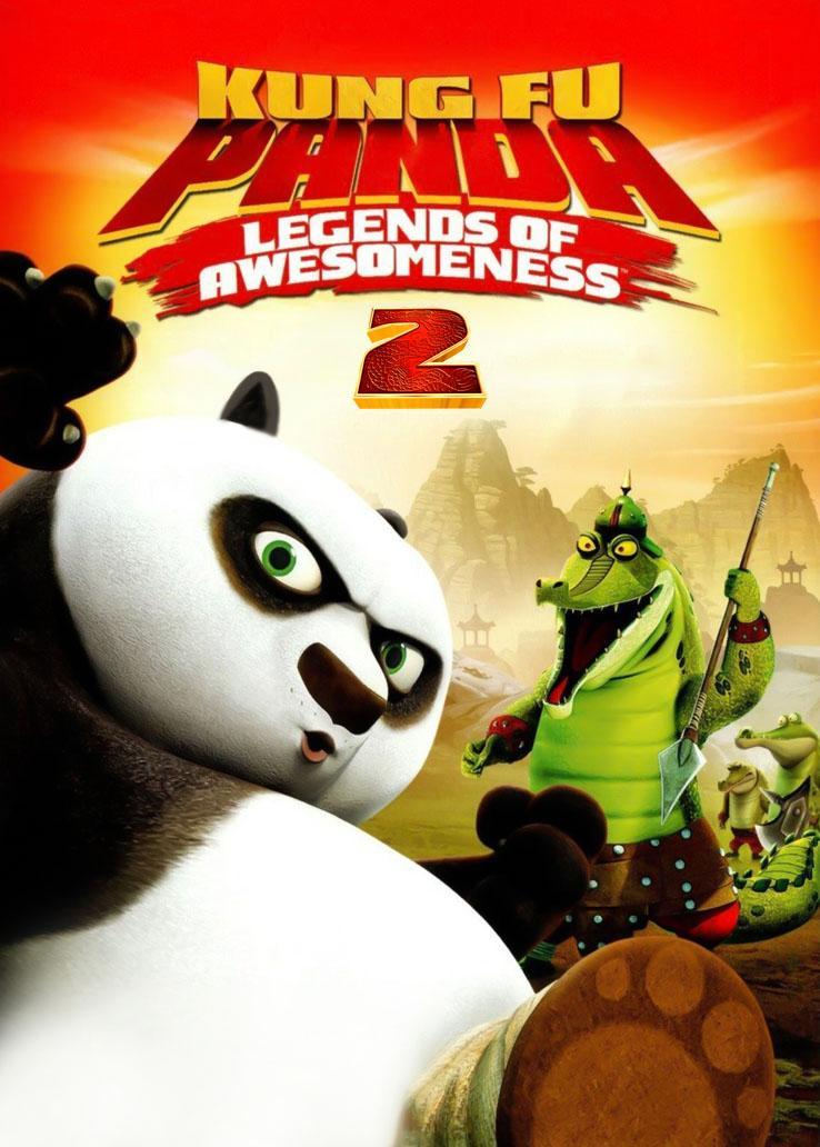 功夫熊猫:盖世传奇第二季